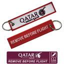 Kool Krew クールクルー キーチェーンカタール航空 Qatar AirwaysREMOVE BEFORE FLIGHTAIRBUS BOEING エアバス ボーイング エアライン メーカー フライトタグ Flight tag キーホルダー keychain航空グッズ goods送料無料