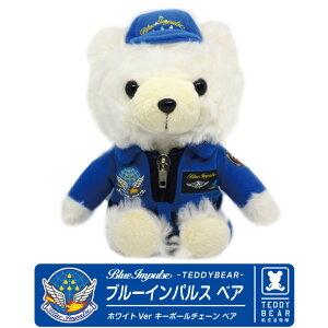 航空自衛隊 Blue Impulse ブルーインパルスホワイト