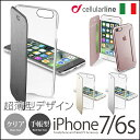 iPhone7ケース iPhone6s 手帳型 クリア ケース Cellularline CLEAR BOOK for iPhone7 iPhone6s スマホケース アイフォン7 iPhoneケース 手帳型ケース クリアケース clearbook 薄型 スリム カバー iPhone 7 セルラーライン