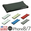 iPhone7 アルミケース 日本製 GILD design ギルドデザイン Solid GI-270 iPhone 7 【送料無料】 スマホケース アイフォン7 ケース iPhoneケース アルミ ケース ゴールド 衝撃吸収 楽天 通販