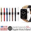 AppleWatch バンド Series 2 本革 GAZE Apple Watch 42mm 用 クロコシリーズ 【送料無料】 アップル ウォッチ ベルト スマートウォッチ 腕時計 時計 Series1兼用 ウェアラブル端末 デザイン 楽天 通販