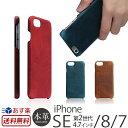 【送料無料】【あす楽】 iPhone8 ケース / iPhone7ケース 本革 レザー ブランド SLG Design Badalassi Wax Bar case for iPhone 7 カバ..