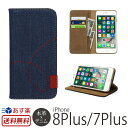 【送料無料】【あす楽】 iPhone8 Plus / iPh...