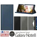 【送料無料】【あす楽】 Galaxy Note8 ケース 手帳 レザー araree Bonnet Stand for GalaxyNote8 手帳型 スマホケース SC-01K ギャラクシー SC01K SCV37 ギャラクシーノート8 カバー GalaxyNote8ケース 手帳型ケース カード収納 手帳ケース Samsung