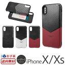 【送料無料】【あす楽】 iPhoneX ケース 本革 ハードケース GRAMAS COLORS Ed...