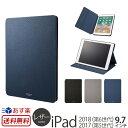 【送料無料】【あす楽】 iPad ケース 9.7 2018 ...