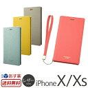 【送料無料】【あす楽】 iPhone XS ケース / iPhone X ケース 手帳型 レザー G...