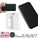 【送料無料】【あす楽】 iPhoneX / iPhone8 ...