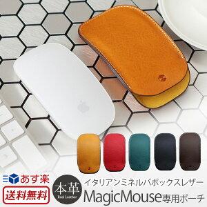 【あす楽】 【送料無料】 Apple MagicMouse / Magic M