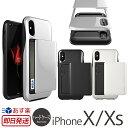 【あす楽】 iPhoneX ケース ハードケース VRS D...