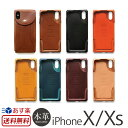【送料無料】【あす楽】 iPhone XS / iPhone...
