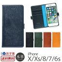【送料無料】【あす楽】 iPhone X ケース / iPh...
