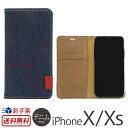 【送料無料】【あす楽】iPhone XS ケース / iPh...