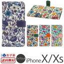 【送料無料】【あす楽】 iPhone XS ケース / iP...