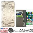 【送料無料】【あす楽】 iPhone XR ケース 手帳型 ...