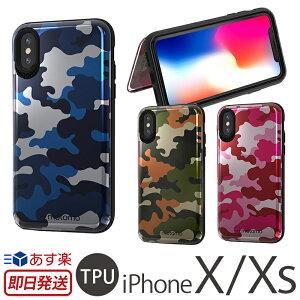 【あす楽】 iPhone XS ケース / iPhone X ケース ハー