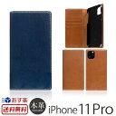 【送料無料】【あす楽】 iPhone 11 Pro ケース 手帳型 本革 SLG Design Tamponata Leather case for iPhone11 Pro アイフォン 11Pro iP..