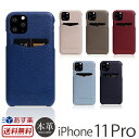 【送料無料】【あす楽】 iPhone 11 Pro ケース 本革 SLG Design Full Grain Leather Back Case for iPhone11 Pro アイフォン 11Pro iPh..