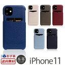 iPhone11 ケース 本革 SLG Design Full Grain Leather Back Case for iPhone 11 アイフォン11 iPhoneケース ブランド スマホケース イレブン 背面 カバー 携帯ケース 背面 カード収納 皮 革 レザー おしゃれ iPhone XI 大人 かわいい マグネットなし 高級感 大人女子