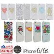 キース・ヘリング iPhone6s / iPhone6 ハードケース Keith Haring Collection Ice Case for iPhone 6 6s アイフォン6s アイホン6s アイフォン6 アイホン6 アイホン6ケース iPhone6ケース カバー スマホケース スマホカバー ケース キースヘリング キースへリング キース 楽天