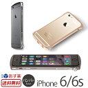 【送料無料】 iPhone6s / iPhone6 アルミバンパー Deff CLEAVE Aluminum Bumper Chrono for iPhone 6 6s アイフォン6 アイホン6 アイフォン6s アイホン6s アイホン6ケース iPhone6ケース カバー ケース アルミ バンパー フレーム アルミケース スマホケース スマホカバー