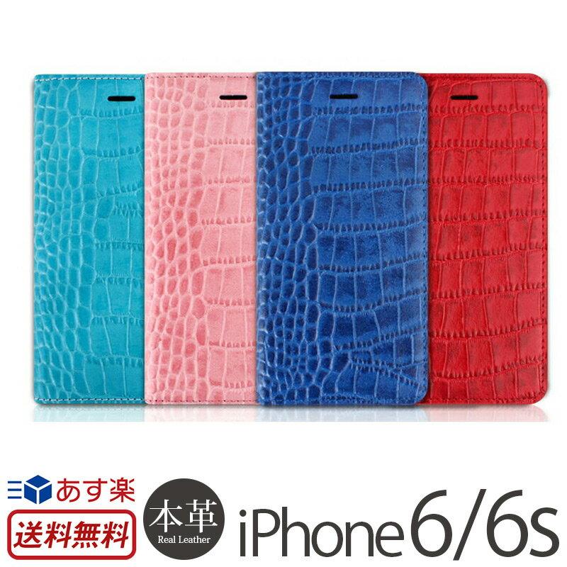iPhone6s / iPhone6 手帳型 本革 レザー ケース GAZE Vivid Croco Diary iPhone 6 アイフォン6 iPhoneケース iPhone6s アイホン6 アイフォン6s アイホン6s アイホン6ケース iPhone6ケース 本革ケース レザーケース カバー フリップケース 手帳型ケース 手帳 横開き iPhone6s