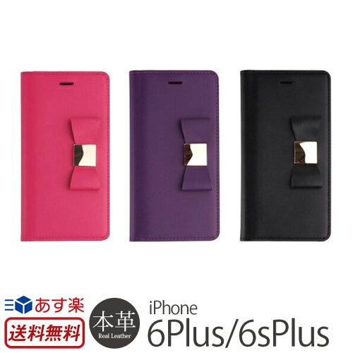 【革の】 iphone6 アップルロゴ スワロフスキー ケース,iphone6 ケース シャネル 本物 国内出荷 一番新しいタイプ
