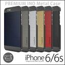 iPhone6s / iPhone6 アルミケース motomo INO METAL AL2 ケース iPhone 6 アイフォン6 アイホン6 アイホン6ケース iPhone6ケース カバー ハードケース スマホケース スマホカバー case アルミ メタル 高級感 シルバー ゴールド レッド チタン ブルー ブラック