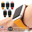 【送料無料】 イタリアン ミネルバボックス レザー使用 Apple Watch バンド 42mm用 D6 IMBL(ディーシックス アイエムビーエル) アップル ウォッチ スマートウォッチ 腕時計 時計 ウェアラブル端末 楽天 通販