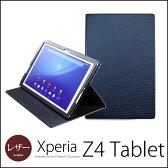 【送料無料】 Xperia Z4 Tablet 「docomo SO-05G」「au SOT31」「WiFi SGP712JP」 レザー ケース ZENUS Metallic Diary スマートフォン タブレットPCアクセサリー タブレットカバー XperiaZ4 タブレット カバー エクスペリアz4タブレットケース エクスペリアz4
