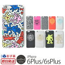 キース ヘリング iPhone6s Plus / iPhone6 Plus ハード ケース Keith Haring Collection Hard Case / Ice Case iPhone6sPlus アイフォン6s プラス アイホン6s アイフォン6 アイホン6 アイホン6ケース スマホカバー キース キースへリング キースヘリング