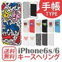 キースへリング iPhone 6s KEITH HARING Collection Flip Cover for iPhone6s / iphone6 手帳型 ケース iPhoneケース キース・ヘリング アイフォン6s ブランド キースヘリング iphoneケース カバー 手帳型ケース