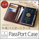 【送料無料】 パスポートケース 革 DUCT 牛革 スムースレザー PassPort Case NL-191 本革 イタリアン レザー メンズ レディース ユニ...