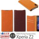 б┌┴ў╬┴╠╡╬┴б█Xperia Z2 б╓docomo SO-03Fб╫═╤ ╦▄│╫ еье╢б╝ е▒б╝е╣ ZENUS Prestige Signature Diary Z3535XZ2S Z3536XZ2S XperiaZ2 еле╨б╝ еиепе╣д┌еъев Z2 еье╢б╝е▒б╝е╣ ╦▄│╫е▒б╝е╣ е╣е▐е█е▒б╝е╣ ╝ъ─в ╝ъ─в╖┐ ╞єд─└▐дъ ╦▄╚щ P06Dec14