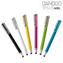 ワコム Bamboo Stylus solo 2nd Generation タッチペン wacom タブレット iPad スマートフォン iPhone CS140K CS140W CS140B CS140E CS140P CS140Y(アイパッド アイフォン アイホン スマホ スマートホン 通販 楽天 静電式