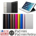 【送料無料】iPad mini3 / mini2 用 本革 レザー ケース SLG DESIGN iPad mini Retina D5 Calf Skin Leather Diary アイパッドミニ