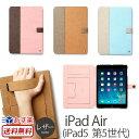 【送料無料】 iPad Air 用 レザーケース ZENUS...