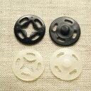プラスチックホック スナップボタン プラスナップ 21mm 【2セット入り】