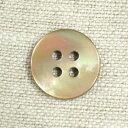 貝ボタン 四つ穴 茶蝶貝 シェルボタン