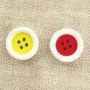 3色カラーボタン タライ型4つ穴