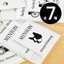 【DM便OK】全5種 モチーフ タグネーム M 織ネーム ネームタグ アルファベット 英語 ボストンテリア メガネ ひげ カメラ 自転車 飛行機
