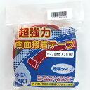 【日本製】 コスモ 超強力 両面接着テープ 30mm幅×3M 水洗いOK 【メール便不可】