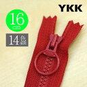 """【お得10本SET】 YKK製ファスナー樹脂""""ビスロン"""" リングスライダー 止め 16cm 【14色展開】"""