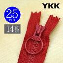 """【お得10本SET】 YKK製ファスナー樹脂""""ビスロン"""" リングスライダー 止め 25cm 【14色展開】"""