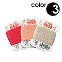 メール便OK 『フジックス キングハイスパン ボタン付糸 太口 カード巻 20番手/30M巻 カラー3』 全100色