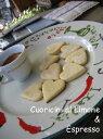 引き菓子・プチギフトにも最適!ピッツア職人の焼き菓子レモンのハートクッキー