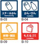 分別ラベルB(1枚)の商品画像