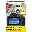 家電, AV, 相機 - ハクバ 液晶保護フィルム DGF2-ND5300