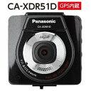 Panasonic ドライブレコーダー CA-XDR51DCA-XDR51D