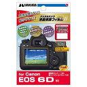 數碼相機 - ハクバ 液晶保護フィルム(カメラ用) DGF2-CAE6D